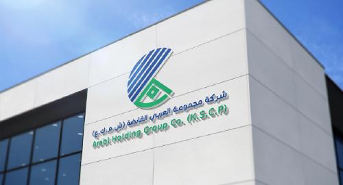 Gulf trading kuwait